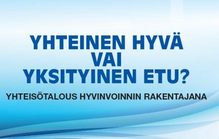 Juhani Laurinkarin Yhteinen hyvä vai yksityinen etu? -kirjan julkistamistilaisuus 9.5.